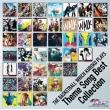 [kuroko No Baske]shudaika Best Album