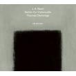 無伴奏チェロ組曲全曲 トーマス・デメンガ(2014)(2CD)
