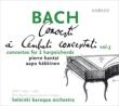 チェンバロ協奏曲集第3集〜2台のチェンバロのための協奏曲集 アーポ・ハッキネン、ピエール・アンタイ、ヘルシンキ・バロック・オーケストラ