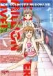 アイドルマスター ミリオンライブ! Blooming Clover 2 電撃コミックスNEXT