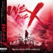 「WE ARE X」 オリジナル・サウンドトラック 【5,000枚完全生産限定】 (日本盤/カラーヴァイナル/2枚組アナログレコード)
