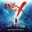 「WE ARE X」 オリジナル・サウンドトラック (輸入盤/2枚組アナログレコード)