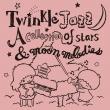 Twinkle Jazz 【HMV限定盤】