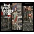 Tv Anime[kekkai Sensen&Beyond]original Soundtrack