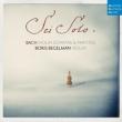 無伴奏ヴァイオリンのためのソナタとパルティータ全曲 ボリス・ベゲルマン(2CD)