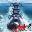 Anime[uchuu Senkan Yamato 2202]original Soundtrack Vol.1
