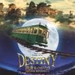 映画「DESTINY 鎌倉ものがたり」オリジナル・サウンドトラック