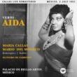 『アイーダ』全曲 ファブリティース&メキシコ・ベラス・アルテス劇場、マリア・カラス、マリオ・デル・モナコ、他(1951 モノラル)(2SACD)(シングルレイヤー)