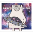 Galaxy of the Tank-top 【初回限定盤】(+DVD)