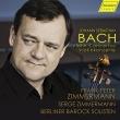 ヴァイオリン協奏曲集 フランク・ペーター・ツィンマーマン、セルゲ・ツィンマーマン、ベルリン・バロック・ゾリステン