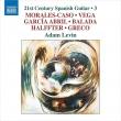 21世紀スペインのギター作品集 第3集 アダム・レヴィン