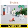 《HMV限定手ぬぐい付セット》 Typical