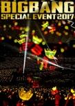 BIGBANG SPECIAL EVENT 2017 【初回生産限定盤】 (2DVD+CD)