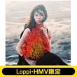 《Loppi・HMV限定 マフラータオル付きセット》 emotion