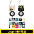 レコード型キーホルダー(※全17種ランダム)【Loppi・HMV限定】