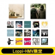 缶バッジ(※全17種ランダム)【Loppi・HMV限定】