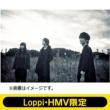 《Loppi・HMV限定 #5 Mini Notebook付きセット》 #5 【初回生産限定盤】(+DVD)