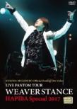 LIVE FANTOM TOUR WEAVER STANCE HAPIBA Specail 2017