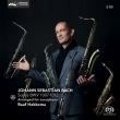無伴奏チェロ組曲全曲 ラーフ・ヘッケマ(サクソフォン)(2SACD)