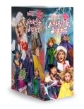 《5タイトル同時購入特典付きセット》 ももクロChan 第6弾 バラエティ少女とよばれて 第27集〜第31集 (DVD)