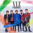 XYZ=Repainting 【初回限定盤B】(+DVD)