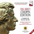 イディル・ビレット/ショパン・エディション(15CD)