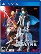 【PS Vita】Fate / EXTELLA LINK 通常版