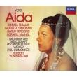 『アイーダ』全曲 ヘルベルト・フォン・カラヤン&ウィーン・フィル、レナータ・テバルディ、ジュリエッタ・シミオナート、他(1959 ステレオ)(2CD)