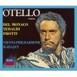 『オテロ』全曲 ヘルベルト・フォン・カラヤン&ウィーン・フィル、マリオ・デル・モナコ、レナータ・テバルディ、アルド・プロッティ、他(1961 ステレオ)(2CD)
