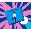 ドラえもん 【初回限定盤】(+DVD)