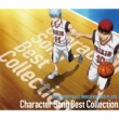 Anime[kuroko No Baske]character Song Best Album