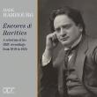 Mark Hambourg : Encores & Rarities -A Selection of His HMV Recordings 1910-1935 (2CD)