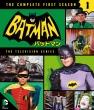 バットマン TV <ファースト・シーズン>コンプリート・セット