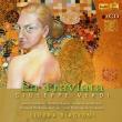 『椿姫』全曲 リュプカ・ビアジョーニ&ソフィア・フィル、マルタ・トルビドーニ、ミハイル・ミハイロフ、他(2014 ステレオ)(2CD)