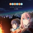 Tv Anime[yurucamp]original Soundtrack