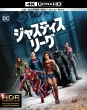 【初回仕様】ジャスティス・リーグ<4K ULTRA HD&3D&2Dブルーレイセット>(3枚組/ブックレット付)