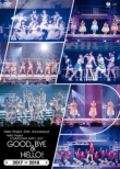 Hello! Project 20th Anniversary!! Hello! Project COUNTDOWN PARTY 2017 〜GOOD BYE & HELLO!〜