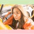 アイラブユー 【初回生産限定盤】(+DVD)
