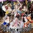 BORN TO BE IDOL/恋する完全犯罪 【初回限定盤】(+Blu-ray)
