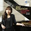 小林愛実: Chopin Liszt Solo Piano