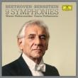 Comp.symphonies, Etc: Bernstein / Vpo Etc