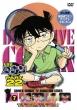 名探偵コナン PART 22 Volume7