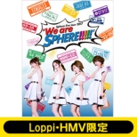 【loppi Hmv 限定クリアファイル5枚付き】 Sphere Live Tour 2017 We Are Sphere!!