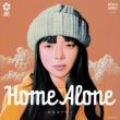 Home Alone (7インチシングルレコード)