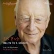 ミサ曲ロ短調 ウィリアム・クリスティ&レザール・フロリサン(2CD)