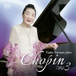 Piano Works Vol.3: 山根弥生子