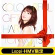 《Loppi・HMV限定盤 マフラータオルセット》 COLORFUL GIFT 【初回限定盤】(+DVD)