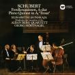 ピアノ五重奏曲『ます』 エリーザベト・レオンスカヤ、アルバン・ベルク四重奏団員、ゲオルク・ヘルトナーゲル