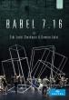 『バベル 7.16』 シディ・ラルビ・シェルカウイ、ダミアン・ジャレ振付(2016)
