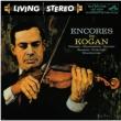 Kogan: Encores